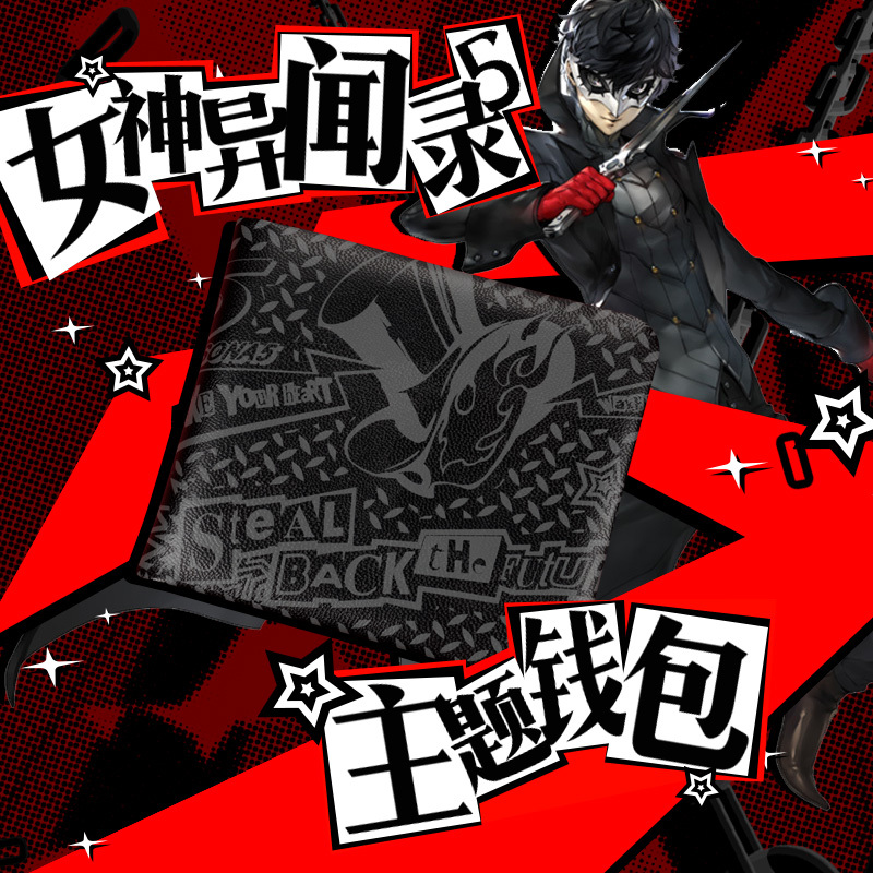 Anime Persona5 Wallet Short Purse PU Game P5 Hat Logo Wallet Purse Coin Bag Gift