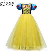 A Summer Princess dress Snow White Children's Day In Will Child Dress Full Dress . Thick And Disorderly Cos Girl