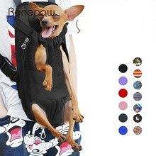 Регулируемый рюкзак-кенгуру для собак, дышащая Передняя переноска для собаки щенка, сумка для переноски домашних животных, 6 цветов