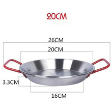 1PCS Spanish Paella Pan Stainless Steel Korean Fried Chicken Dish Seafood Dish Cheese Cooker Pot