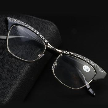 Zilead della signora Occhi di Gatto Occhiali Da Lettura Delle Donne di Cristallo Occhiali Da Presbite Ipermetropia Eyeglasse + 1.0to + 3.5 Unisex