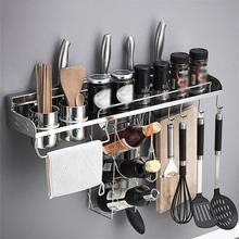Afdruiprek Cucina Dish Drainer Egouttoir Vaisselle Stainless Steel Cocina Organizador Mutfak Cozinha Kitchen Storage Rack Holder