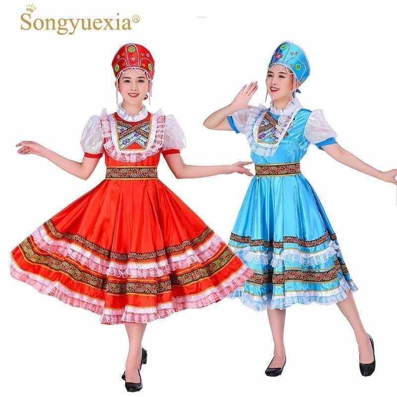 Songyuexia классический традиционный русский танцевальный костюм платье Европейская принцесса сценические платья сценическая одежда