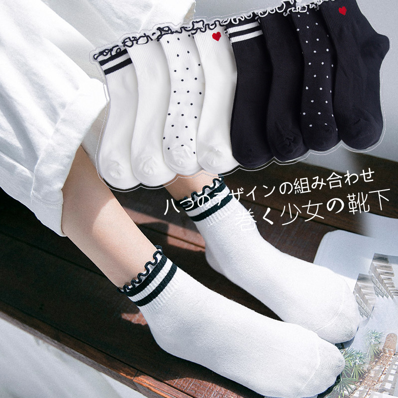 New Design Ruffles Lace Women Socks Sweet Princess Girl Short Cotton Socks Fashion Trendy Dots Red Heart Stripe Socks