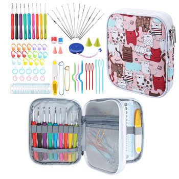 72Pcs DIY Crochet Hooks Kit Yarn Knitting Needles Sewing Tools Grip Bags Set Portable Yarn Knitting Hook Needles Sewing Tools