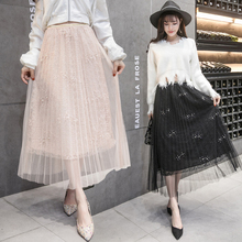 2019 spring women's vintage tall waist pleated lace beading skirt female fashion long flower embroidered gauze mesh skirts недорого