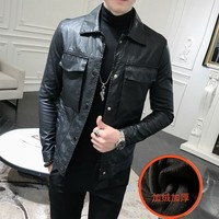 2018 Winter faux Leather mens Clothing Male Leather Jacket Sociology Guy Self cultivation Short Fund Loose Coat jaket men