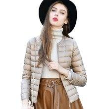 Women Winter Coat 2019 New Ultra Light White Duck Down Jacket Slim Puffer Portable Windproof PJ330
