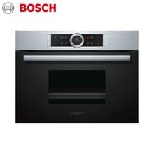 Компактная пароварка Bosch Serie|8 CDG634BS1