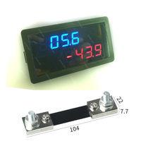 DYKB 200 V +/ 100A DC Combo Medidor Voltímetro Amperímetro Corrente Bidirecional Voltage Monitor de Bateria Solar + shunts 12 V 24 V CARRO|Acessórios para baterias| |  -