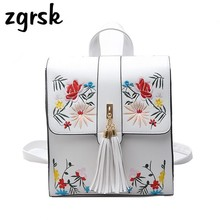 Fashion Women Backpack Brand High Quality Pu Leather Embroidery Backpacks Teenage Girls Female School Backpack Shoulder Bag цена в Москве и Питере