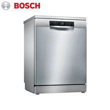 Отдельностоящая посудомоечная машина Bosch Serie|6 SMS66MI00R