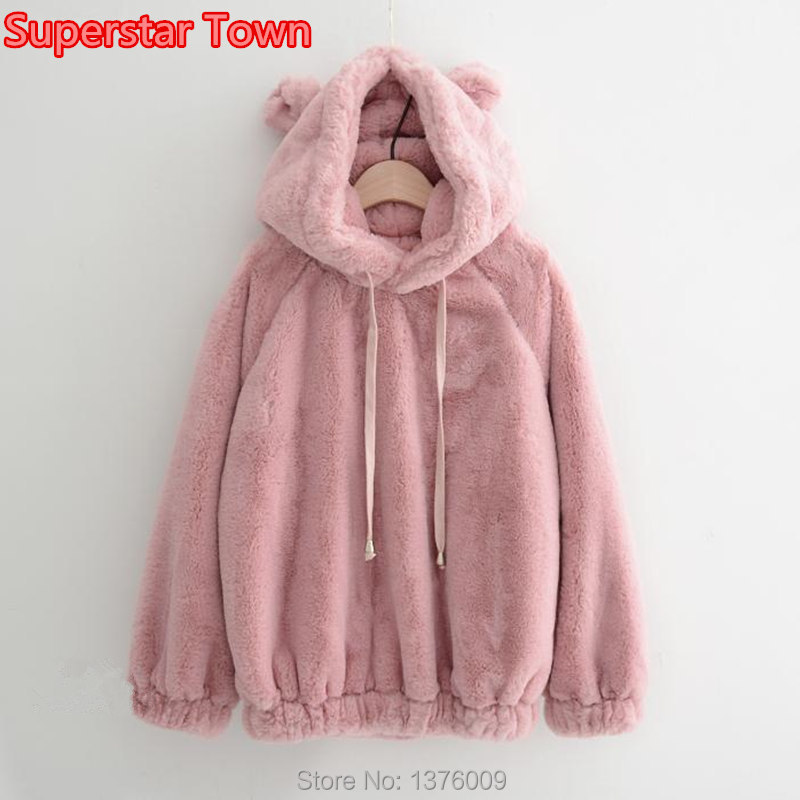 Yjsfg House Womens Fashion O-neck Hoodies Winter Warm Faux Fur Teddy Bear Ladies Sweatshirt Hoodie Pink Tops Pink Pullover Coats A Great Variety Of Goods Women's Clothing