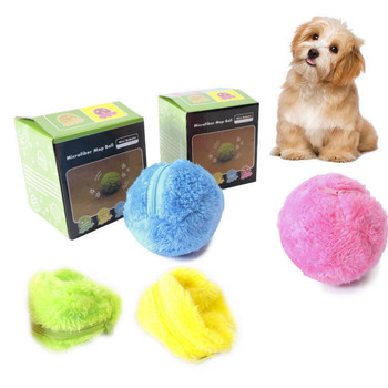 Pet Electric Toy Ball  3
