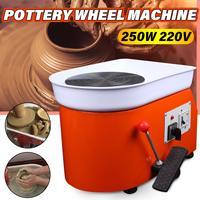 250 W, машина Керамика работа 110 V/220 V электрический гончарный круг DIY инструмент для работы с глиной с лоток + педаль для дома Применение