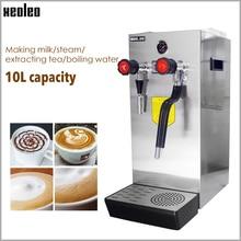 Xeoleo Commerical Milk bubble machine Boiling water machine Steamer Water Boiler Teapresso Machine Coffee maker Milk foam maker