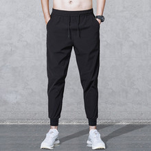 2019 Fashion Solid Color Pulling Rope men trousers Casual Male Haren Pants joggers sweatpants Free shipping цена
