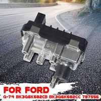 Турбо Электрический привод G 74/BK3Q6K682CB для FORD RANGER TRANSIT MK8 2,2 TDCI металл + Пластик 5 контактов штекер Авто Запчасти для авто