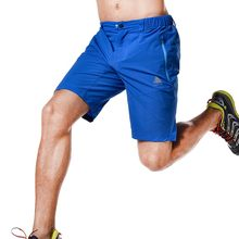 Super Elasticity Quick Drying Extra Large Size XXL Running Shorts Breathable Sports Hiking Training Male Man 2019 Summer Outdoor(China)