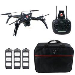 MJX B5W GPS 1080P WiFi FPV RC Drone - RTF 3 Batteries + Bag Point of Interesting Follow Waypoint Quadcopter