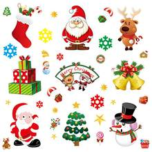 Christmas Sticker Static Merry Christmas Cute DIY Showcase Window Glass Background Sticker Xmas New Year Home Decor(China)