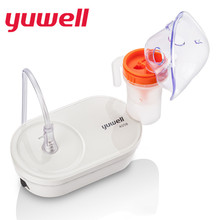 Yuwell 405A Compressor Nebulizer Inhaler Nebulizer Inhalation Machine Atomizer Inhaler Drug Nebulizer CE FDA  Steaming Devices