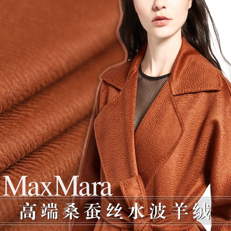 High-end custom zijde water rimpel kasjmier stof de doek wollen jas - Kunsten, ambachten en naaien
