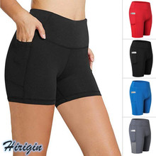 Summer Women Shorts 2019 New Quick Dry Skinny Sports Casual Elastic High Waist Solid