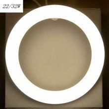 22 Вт 32 Вт круглая флуоресцентная лампа круглая лампа реветь T9 кольцевая лампа светильник Замена Флуоресцентный светильник