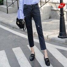 02344c31e7d729 Vente en Gros jeans for fat women Galerie - Achetez à des Lots à ...