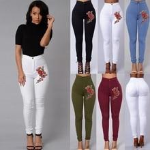 Модные женские джинсовые обтягивающие леггинсы длинные брюки вышивка цветок Высокая талия стрейч джинсы Розовые узкие брюки