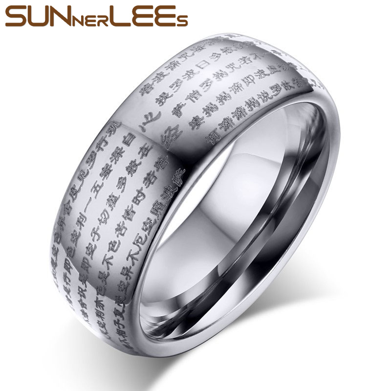 Bridal Wedding Bands Decorative Bands Stainless Steel 8mm Black IP-plated Striped Polished Band Size 7.5