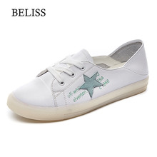 BELISS Genuine Leather Flats Shoes Women Loafers Spring Autumn Moccasins Round Toe Lace Up White Casual P31