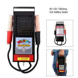 Image 2 - Тестер автомобильных аккумуляторов, 6 В 12 в, 100 Ампер, система зарядки, анализатор, инструмент проверки, Новинка