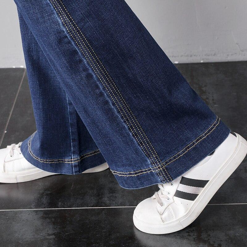 blue jeans Side stripe Wide Leg Jeans for Women High Waist Denim Pants trousers plus size streetwear loose korean fashion 2019