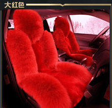 TO YOUR TASTE auto accessories wool CAR SEAT cushions for Nissan Blue bird-Lannia MAXIMA KICKS Paladin NV200 Pick-up trendy warm taste 22 blue