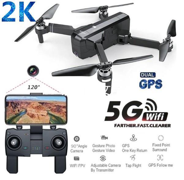 SJRC F11 PRO GPS 5G Wifi FPV z 2K 25 minut czasu lotu bezszczotkowy Selfie zdalnie sterowany dron Quadcopter w Helikoptery RC od Zabawki i hobby na  Grupa 1