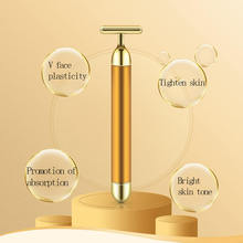Hot Face Lift Tools Electric Thin Face Slimming Beauty Massa