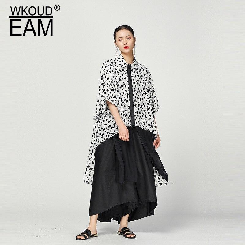 WKOUD EAM 2019 New Spring Summer High Elastic Waist Black  Big Size Irregular Loose Wide Leg Pants Women Trousers Fashion JS03
