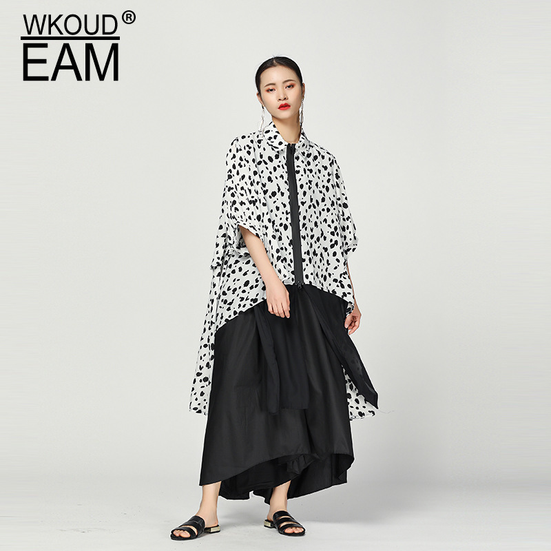 WKOUD EAM 2019 New Spring Summer High Elastic Waist Black Big Size Irregular Loose   Wide     Leg     Pants   Women Trousers Fashion JS03