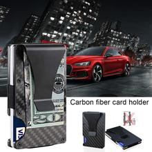 Clips Car Glasses Carbon Fiber Card Pen Holder Side Double Sun Visor Vehicle Accessory Organizer Accessories