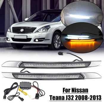 1 Pair 12V Car Front LED Drl Daytime Running light For Nissan Teana J32 2008 2009 2010-2013 Fog Driving Lamp Turn Signal Styling