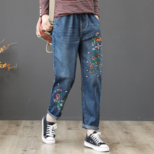 Spring Summer Women  High Waist Floral Embroidery Jeans Loose Harem Denim Pants Trousers Plus Size 3XL summer sexy loose denim pants women s boyfriend harem pants casual jeans pants plus size baggy trousers fashion cross pants 3xl