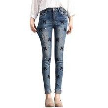 83762c7e12 Las mujeres de pantalones vaqueros de cintura alta elástico bordado  pantalones vaqueros rasgados vaqueros para mujeres mujer Cas.
