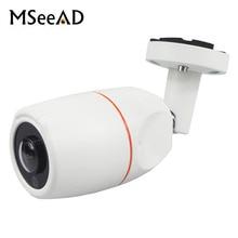 2MP 4MP 5MP AHD камера рыбий глаз 1080 P наружная водостойкая камера 180 градусов вид sony IMX323 датчик металлический корпус ИК ночного видения
