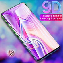 9D Curved for Samsung Galaxy s10 e plus film Cover Tempered Glass for Samsung Galaxy Glaxy s 10e s10plus s10e Protective Glass(China)