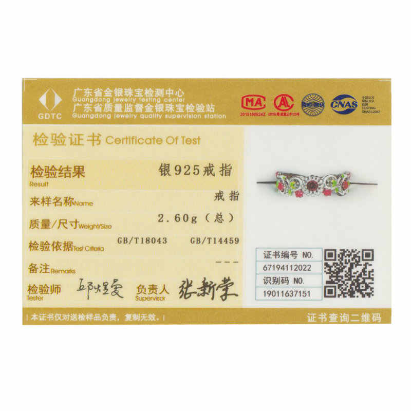 BAMOER בציר 925 סטרלינג כסף פורח סניף פרח עלים מתכוונן אצבע טבעות נשים סטרלינג כסף תכשיטי BSR023