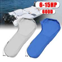 43.3 inch Boat 600D Full Outboard Engine Motor Cover for Boat Motors 6-15HP Waterproof