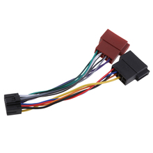 Car Audios ISO Standard Harness Auto Installation Cables for Kenwood / JVC Radio Sound