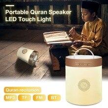 Leitor muçulmano reciter toque alcorão alto falante colorido led 8 gb cartão de memória sem fio bluetooth alto falante suporte controle remoto novo